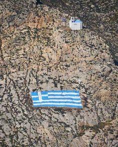 ΚΑΛΥΜΝΟΣΣΣΣΣΣ!!!!    ΚΑΛΥΜΝΟΣΣΣΣΣΣ! !!!!!!! Greek Flag, Visit Greece, Greek Beauty, Greek History, Acropolis, Greek Life, Ancient Greece, Greece Travel, Coat Of Arms