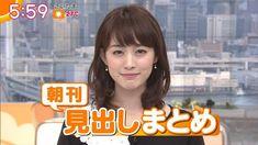 Blog Entry, Cute, Kawaii