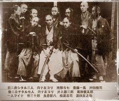 Japanese tolansration: Photos of Japanese Edo/Meiji period Samurai Weapons, Samurai Art, Samurai Warrior, Nagoya, Osaka, Old Pictures, Old Photos, Vintage Photos, Go To Japan