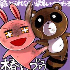Oresama teacher and Gekkan Shoujo Nozaki-kun Super Bun (or Usa-chan)