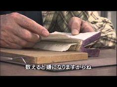 ▶ 修理、魅せます。 #013「本」 - great youtube video of a japanese bookbinder repairing an treasured dictionary
