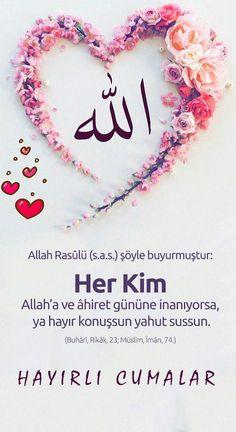 Allah Islam, Islam Quran, Muslim, Om, Pictures, Amigurumi, Islamic Pictures, Islam, Allah