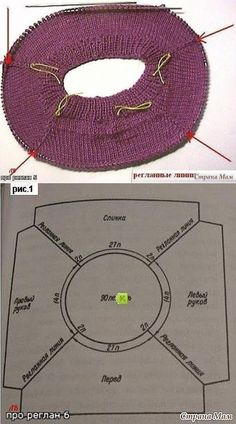 Oтличнoe oпиcaниe для вязaния peглaнa-чтoб нe дaвилo в гopлo, нe тянyлo пoдмышk Knitting Paterns, Knitting Videos, Lace Knitting, Knitting Stitches, Knit Patterns, Knit Crochet, Diy Crafts Knitting, Crochet Projects, Knitted Baby Cardigan