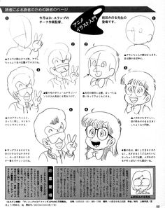Anim'Archive • How to draw Arale and Tarou from Dr. Slump, by...