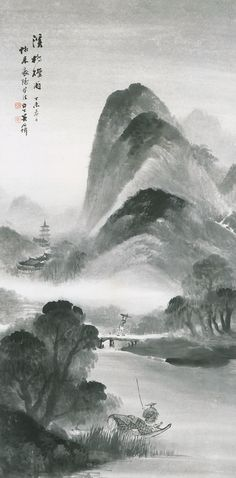 Stream and Willows in Mist and Rain, a 1907 ink painting by Wu Qingyun #Foggy #FoggyDay http://jameelcentre.ashmolean.org/object/EA1965.244