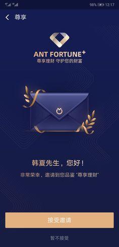 Mobile Ui Design, App Ui Design, Ad Design, Layout Design, Pop Up Banner, Event Banner, Graphic Design Inspiration, Banner Design, Mobile App