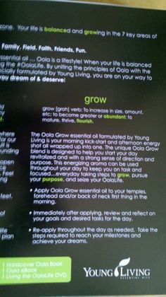 Oola Grow description