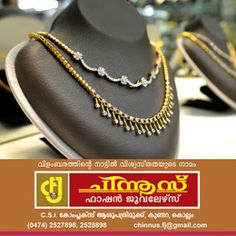 "Best Jewellery in kollam: ""I deserve new Jewellery"" Gold N, I Deserve, Jewels, Jewellery, Chain, Fashion, Moda, Jewerly, Fashion Styles"