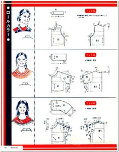 Patroontekening - Drawing Pattern ~Kragen: veel meer voorbeelden op board Modevakopleiding Hermsen~
