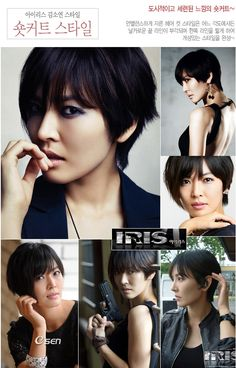 Kim So-yeon in IRIS 2009. My hairstyle now is based on hers.