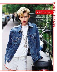 Model Stella Maxwell in Vogue Nippon.