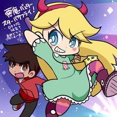 Star and Marco :D
