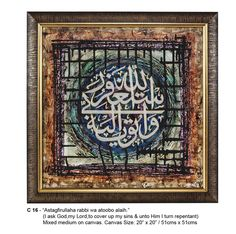 Art by Salva Rasool - Astagfirullah rabbi wa atoobo alaih. Mixed media on canvas.