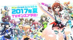 Battle Girl High School Anime Slated to Air in Summer