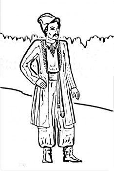 Ukrainian Man