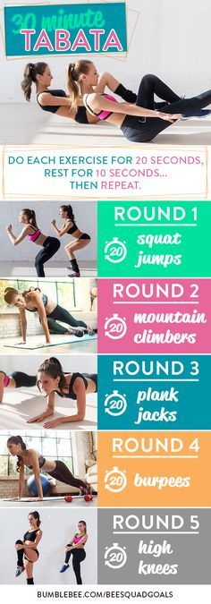 Get started on your fitness resolutions with this quick 30-minute Tabata workout. Let us know when you try it!