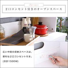 ホワイト食器棚 パスタキッチンボード 幅90cm 高さ180cm 食器棚
