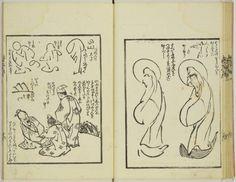 葛飾北斎 略画早押南 | - Japaaan Japanese Drawings, Japanese Artists, Japan Painting, Ink Painting, Paper Wall Art, Katsushika Hokusai, Japanese Illustration, Japan Art, Love Art