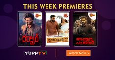 Watch Blockbuster Tamil, Telugu and Malayalam Movie Premieres on YuppTV this Friday Latest Movies, New Movies, Good Movies, Tv Direct, Tv Writing, Top Channel, Blockbuster Film, Great Films