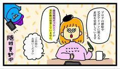 無料ダウンロード Peanuts Comics