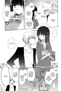 Read Last Game 7 online. Last Game 7 English. You could read the latest and hottest Last Game 7 in MangaHere. Last Game, Game 7, Usui, Manga To Read, Webtoon, Anime Couples, Manhwa, Funny Pictures, Comics