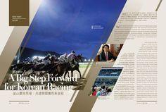 Busan Race Course - A Big Step Forward for Korea Racing Read More http://issuu.com/blacktype/docs/150206_blacktype_issue3… #blacktypehk #horseracing
