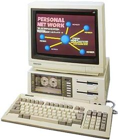 Sharp MZ 2500 was the successor to the MZ 2200. The characteristics, especially the graphic characteristics, are impressive, it was one of the most powerful of the MZ computer series.