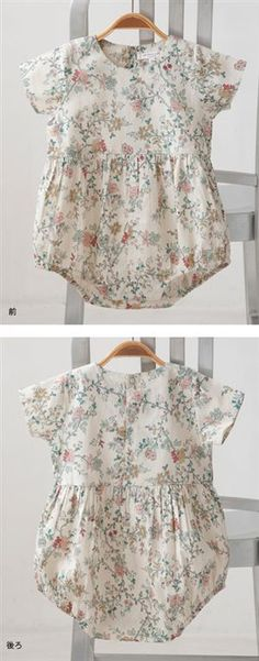 Baby romper (by caramel baby)