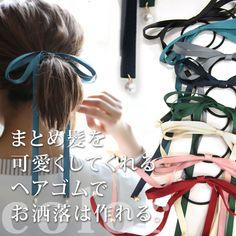 【楽天市場】まとめ髪を可愛くしてくれる。『パールモチーフリボンヘアアクセサリー』【ヘアアクセサリー レディース ヘアゴム リボンモチーフ…