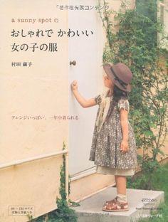 a sunny spotのおしゃれでかわいい女の子の服 (Heart Warming Life Series), http://www.amazon.co.jp/dp/4529048942/ref=cm_sw_r_pi_awd_rrACsb0SRA9RK
