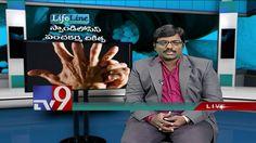 Neck, Back and Knee pain - Panchakarma Treatment - LifeLine - Tv9