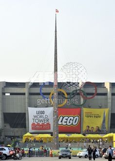 The world's tallest LEGO tower. In Seoul, South Korea.**need to see this while we're there!!**