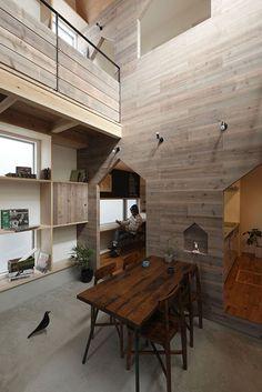 Hazukashi House in Japan | Inrichting-huis.com