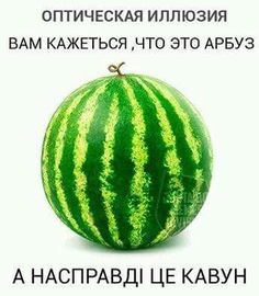 Україна для УКРАЇНЦІВ   VK