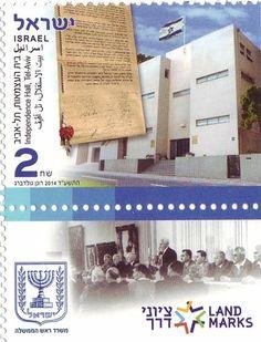 History of Israel - Postage Stamps - Index 2014 Independence Hall, Tel-Aviv