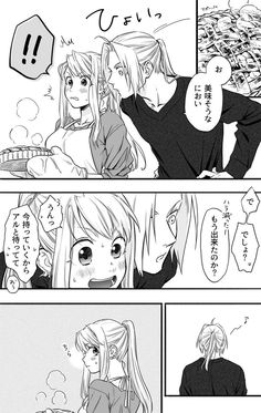 はなやま (@inunekokawaE) さんの漫画 | 30作目 | ツイコミ(仮) Fullmetal Alchemist Edward, Fullmetal Alchemist Brotherhood, Anime Poses, Anime Couples Manga, Vocaloid, Cute Manga Girl, Fulmetal Alchemist, Fairy Tail Comics, Romance Art