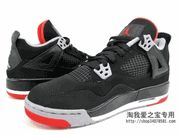 "AIR JORDAN 4 ""BRED""/NOVEMBER 23 2012/PRE-ORDER YOUR'S NOW AT AMILLIBOUND5@YAHOO.COM"