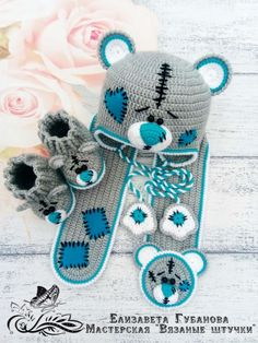 Baby romper set Newborn boy romper overalls Outfit beige overall Baby diaper cover Baby home outfit Baby expecting idea teddy bear overall Crochet Kids Hats, Baby Hats Knitting, Crochet For Boys, Crochet Baby Booties, Crochet Toys Patterns, Crochet Crafts, Crochet Projects, Knitting Patterns, Knit Crochet