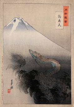 yalnız fok balığı: Ogata Gekkō