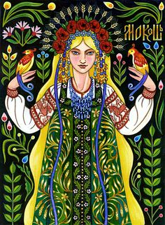 New mother nature goddess art deities ideas Earth Goddess, Goddess Art, Sacred Feminine, Divine Feminine, Mother Earth, Mother Nature, Potnia Theron, Eslava, Ukrainian Christmas