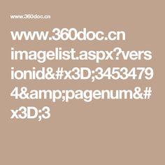www.360doc.cn imagelist.aspx?versionid=34534794&pagenum=3