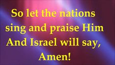 Paul Wilbur - Baruch Adonai / El Shaddai Medley - Lyrics