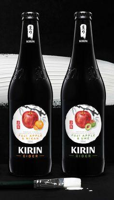 """alisonkatecarter:  Kirin Cider   Energi   The Dieline """"Japan is..."""
