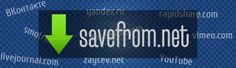 Logo Savefrom.net