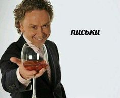 Russian Memes, Stupid Funny Memes, Baby Animals, Mood, Humor, Fictional Characters, Humour, Animal Babies, Fantasy Characters