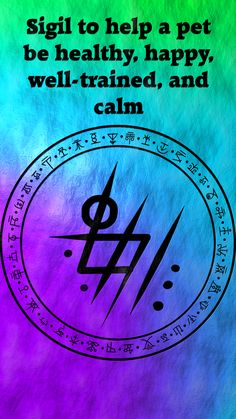☽✪☾...Sigil to help a pet be healthy, happy, well-trained, and calm