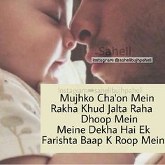 151 Best Miss U Papa Images In 2019 Mom Dad Miss U Papa Dad Quotes