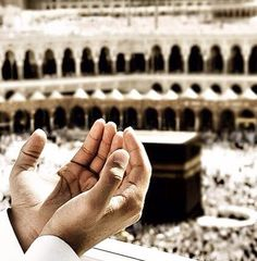 Salat is one of the five pillars of Islam, it is an imposition (fard) from Allah, status, and rulings of salat should be known for Muslims. Mecca Masjid, Masjid Al Haram, Quran Surah, Islam Quran, Allah Islam, Islamic Images, Islamic Pictures, Islamic Art, Islamic Quotes