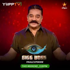 Watch Star Vijay Live online anytime anywhere through YuppTV. Access your favourite TV shows and programs on Tamil channel Star Vijay on your Smart TV, Mobile, etc. Smart Tv, Watches Online, Favorite Tv Shows, Channel, Stars, Mens Tops, Sterne, Star