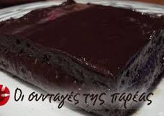 Chocolate Ganache, Tapas, Sweets, Desserts, Pastries, Food, Sweet Pastries, Tailgate Desserts, Deserts